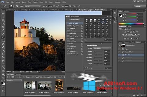 Capture d'écran Adobe Photoshop pour Windows 8.1