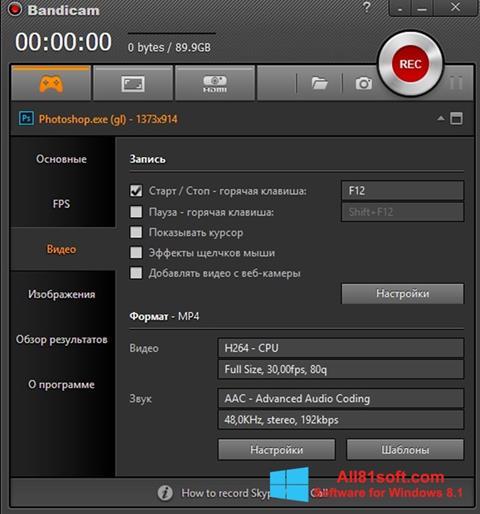 Capture d'écran Bandicam pour Windows 8.1