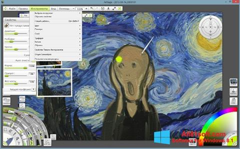 Capture d'écran ArtRage pour Windows 8.1