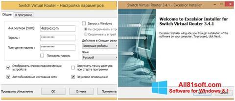 Capture d'écran Switch Virtual Router pour Windows 8.1