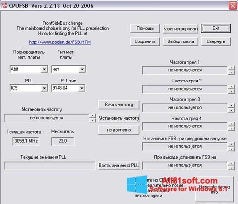 Capture d'écran CPUFSB pour Windows 8.1