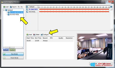 Capture d'écran D-ViewCam pour Windows 8.1