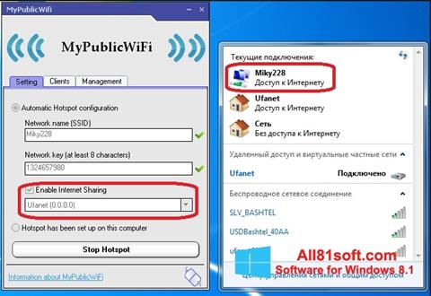 Capture d'écran MyPublicWiFi pour Windows 8.1